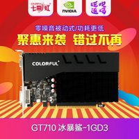 Wholesale Colorful seven GT710 GD3 computer graphics ice storm rainbow shark mute HD graphics card
