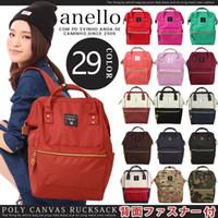 Wholesale 2017 New Original Anello Backpacks For Students Japan Designer Backpacks Double Shoulder Bags Harajuku Style Boys Girls Travelling Backpacks