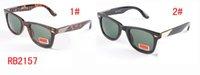 Precio de Gafas de diseño fresco-2017 nuevas gafas de sol de las gafas de sol de las gafas de sol del gafas de sol de las gafas de sol de las gafas de sol de las gafas de sol de las gafas de sol