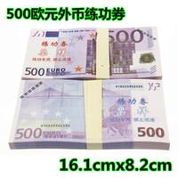 bank practices - Euro500 currency coupon China Bank Staff Training Banknotes Paper Money exercise samples Gift money counting practice coupons