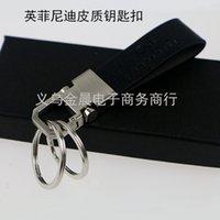 Pièces auto 3D série creuse mini Métal 3D série creuse Porte-clés porte-clés de logo mini voiture pour Infiniti qx50 qx30 q50l q70l voiture styling