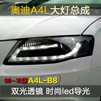 audi headlight assembly - FOR Xiushan Audi A4L B8 headlight assembly dual lens LED light modified xenon headlamps