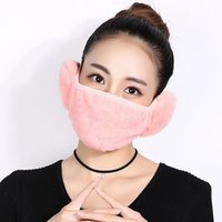 Wholesale YUMU Mouth muffle Earmuff Respirator Winter Cotton Thicken Lace Warm Cycling Biking Outdoor Guaze Mask Earshield For Women