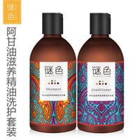 Wholesale Imise O glycerol Containment oil Open fork Damage Repaired Nourishing Essence oil Wash protect suits Shampoo ml Conditioner ml
