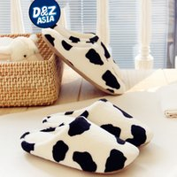 b trailers - Millffy lo cute cows home cotton trailer couple models in autumn and winter home slippers indoor wooden floor silent