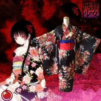 Wholesale Enma Ai cosplay costumes Kimono Japanese anime Hell girl cosplay Kimono clothing Masquerade Mardi Gras Carnival costumes