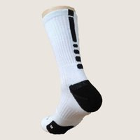Wholesale Best Quality Magnetic Designed Mens Football Basketball Socks Athletic Training sock Quarter Elit Soft Breathable Sports Socks