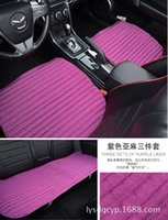 Wholesale Summer car MATS Flax four seasons general seat cushion Four seasons of buckwheat shell pad without back of a chair cushion