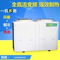 air cycle machine - Chalien air heat pump commercial air cycle machine V air heat pump