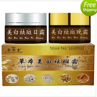 Acne Treatment anti aging medicine - Traditional Chinese medicine TCM remove freckle cream Whitening remove spots chloasma Genetic freckles Remove freckle products face care