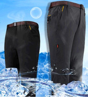 Wholesale Couples summer outdoor quick drying charge pants stretch pants lightweight comfortable breathable mountaineering is prevented bask in wearin