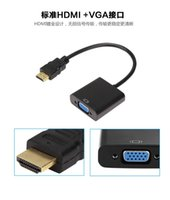 Cheap Gold-Plated 1080P Active HDMI to VGA Adapter Video Converter with Micro USB Cable for PC Laptop DVD HDMI to VGA Converter Gold-Plated Cord