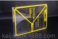Wholesale 100 Retail PVC Retail Package Packaging Box For inches tablet PC Case accessories Packaging Box