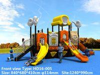 Slides animal play equipment - Kindergarten large outdoor slide children slide swing combination outdoor community play equipment
