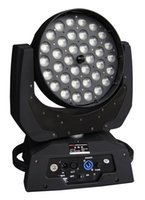 active focus - LED4 One Focusing Focusing Moving Head Light Bar TV Theater Dyeing Moving Head Light Wedding Performance Dyeing Moving Head