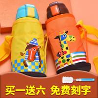 Wholesale Korean children kindergarten baby Straw Mug Cup cartoon cute boys and girls portable kettle