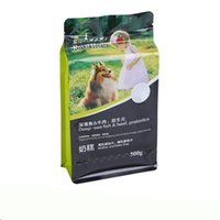 Wholesale hot sale Custom printing and size pet food packaging bags stand up pouch printing aluminum foil for sale
