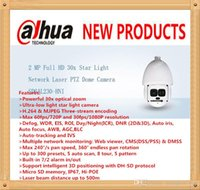 Wholesale DAHUA Outdoor IP Camera MP Full HD x Star Light Network Laser PTZ Dome Camera With Hi POE IP67 without Logo SD6AL230 HNI