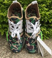 army boxes - with nipple NMD runner Sao Paulo CAMO army green with box