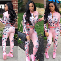 Wholesale 2017 New Autumn Fashion Piece Set Women Sweatsuits Casual Printed Tracksuit Set Pink Long Sleeve Cropped Jacket and Long Pants