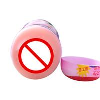 Hombres del juguete del sexo de la taza rosada de los aviones silicona suave Productos masculinos del sexo del masturbation Vagina <b>Pocket Pussy</b> Sexo Anal Masturbators masculinos Cup