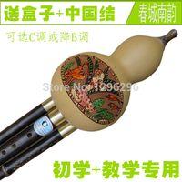 B C D G F A b flute - Spring city south of yunnan rhyme hulusi professional cut down B C D G F tune A beginner instrument zizhu three flute