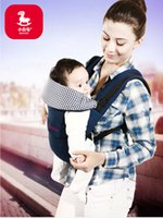 Wholesale Multi function in one baby carrier for baby to yeas old Free deliery with two colors Max hold kg