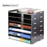 Wholesale Wooden office supplies desktop A4 file frame multi layer data