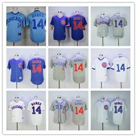 bank uniforms - MLB Mens Chicago Cubs Ernie Banks Jersey Baseball Flexbase White Blue Gray Cream Ernie Banks Retro Throwback Shirts Uniform