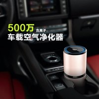 Wholesale Car oxygen bar car air purifier PM2 in addition to haze formaldehyde make the air more fresh and free courier