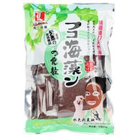 algae mask - Seaweed Mask Algae Mask Poweder Whitening Moisture Relieve Color Spots Anti Wrinkle Oil Control