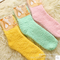 Wholesale Thickening in the fall and winter warm stockings hosiery for adult floor sleep coral fleece socks terry socks