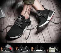 Adidas Nmd Xr1 X Mastermind Japan