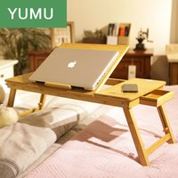 bamboo serving - YUMU Bamboo Adjustable Creative Bedroom Folding Notebook Computer Desk Bed Lap Desk Foldable Breakfast Serving Bed Tray Tilting Top Drawer