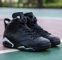 Badminton accent leather - Iconic Basketball Sneaker Retro Black Cat Chameleon Launch on New Year s Eve With Jumpman badge embroidery M reflective accents