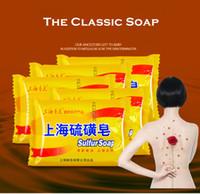 Wholesale 85g Shanghai Sulfur Soap Skin Conditions Acne Psoriasis Seborrhea Eczema Anti Fungus Perfume Butter Bubble Bath Healthy Soaps