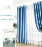 Wholesale Fantasies Behind the Pearly Curtain Premium modern minimalist living room bedroom custom curtains fabric insulation blackout curtain