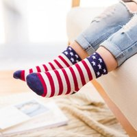 Wholesale Boutique Cotton Boys Girls Autumn Winter Knitted Soft Socks Kids Soft Socks Baby Star Stripe Socks for Children One package