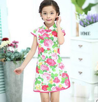 Wholesale 2017 summer children s clothing cotton children s cheongsam Guqin guzheng performance clothing stage performance service