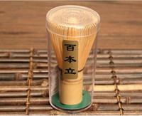 Wholesale Fashion Hot Natural Bamboo Chasen Matcha Whisk Preparing For Green Tea Powder Chasen Brush Tool for Matcha New