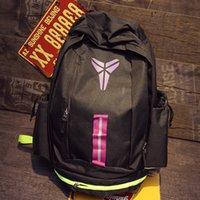 baseball school backpacks - Kobe series backpack new sports travel backpack male and female high school students leisure bags