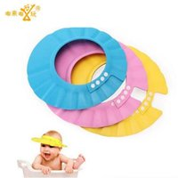Wholesale 1 High Quality Baby Kid Adjustable Soft Shower Cap Hat Protect baby from Shampoo Water for Baby Kids Shampoo Bath Cap