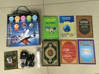 Wholesale gb Word by word Al Quran pen reader playerGerman Urdu French Spanish English Arabic Malay and fast shipping