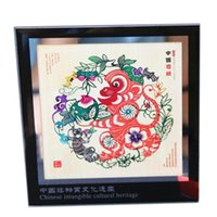 art drawing signed - Chinese Folk Art Paper Cut Picture Frame Decoration Gift Twelve Chinese Zodiac Signs myh