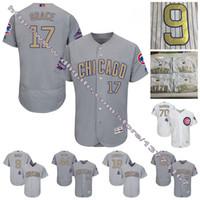 Baseball Men Short Men's Chicago Cubs 2016 Gold World Series Champions 9 Javier Baez 17 Kris Bryant 18 Ben Zobrist 44 Anthony Rizzo Fashion Jerseys Size S-4XL