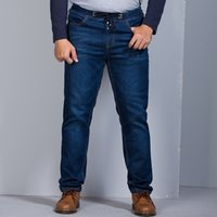 big mens stretch jeans - Grandwish Stretch Jeans Men Washed Baggy Big Size Men s Big and Tall Jeans Pants Denim Mens Loose Fit Jeans Plus Size PA815