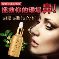 Wholesale Afy No Surgery fast thin nose oil Powerful Nasal Bone Remodeling Essence Nose Up Magicsmaller Cream Nose up Essential Oil oml