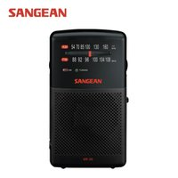 Portable analog pack - Sangean SR AM FM Analog Pocket Radio