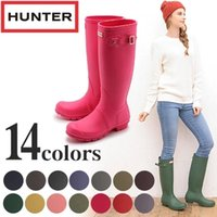 Wholesale 2016 Sepcial Shoes Hunter Boot Waterproof Boots Top Quality Rain boots Hunter Wellies Boots Women Boots hunter boots sale