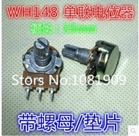 Wholesale stereo pa sealing potentiometer K B10K mm pins with switch